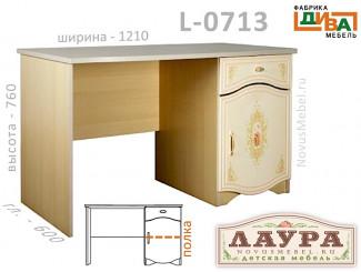 Письменный стол с тумбой - L-0713