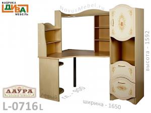 Угловой стол с надстройкой и шкафом - L-0716L - левый