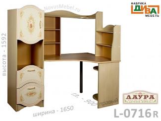 Угловой стол с надстройкой и шкафом - L-0716R - правый