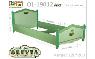 Детская кровать без решетки и матраса, сп. место 120*200 - OL-19012 Art