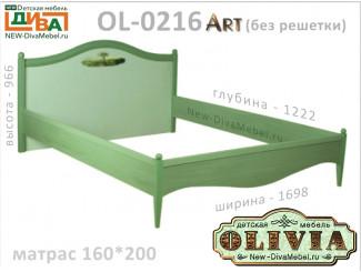 Кровать со спальным местом 160*200 - OL-0216 Art