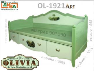 Кровать-тахта, с ящиком - OL-1921 Art