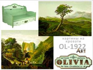 Кровать-тахта ART, с 5-ю ящиками - OL-1922 Art