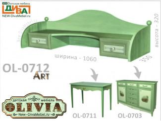 Надставка, с 2-мя ящиками - OL-0712 Art