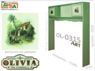 Полка горизонтальная с 2-мя дверками, (1586 мм.) OL-0315 Art