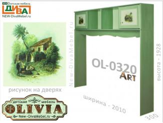 Полка горизонтальная с 2-мя дверками, (2010 мм.) OL-0320 Art