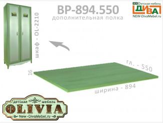 Дополнительная полка для 2-х дверных шкафов OL-2210