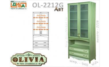 2-х дверный шкаф ART, со стеклом и 2-мя ящ - OL-2212G Art