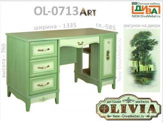 Письменный стол ART, с 2-мя тумбами - OL-0713 Art