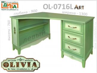Угловой письменный стол ART (ЛЕВЫЙ) - OL-0716L Art