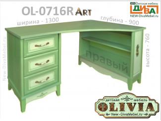 Угловой письменный стол ART (ПРАВЫЙ) - OL-0716R Art