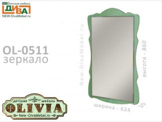 Зеркало прямоугольное - OL-0511