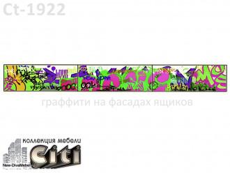 Кровать-тахта с 3-мя ящиками - Сt-1922