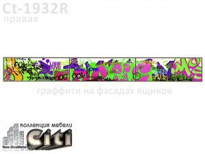 Двухъярусная кровать - Сt-1932R