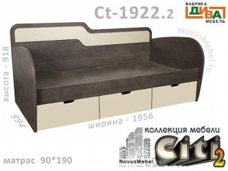 Кровать-тахта с 3-мя ящиками - Сt-1922.2