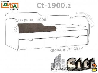 Ограждение для кровати - Сt-1900.2