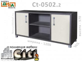 Тумба под ТВ - Сt-0502.2