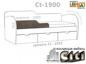 Ограждение для кровати - Сt-1900