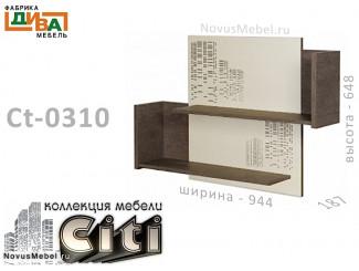 Полка 2х уровневая - Сt-0310 - старого образца - цена 2500 руб