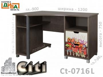 Угловой письменный стол - Сt-0716L