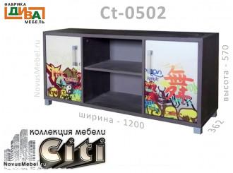 Тумба под ТВ - Сt-0502
