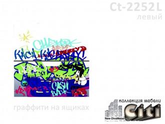 1-дв. шкаф-пенал с ящиками ЛЕВЫЙ - Сt-2252L
