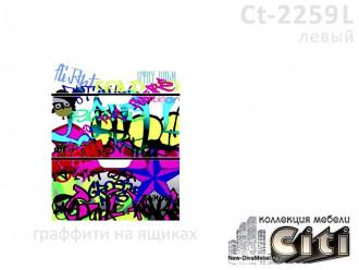 Стеллаж-окончание - Сt-2259L