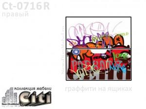 Угловой письменный стол - Сt-0716R