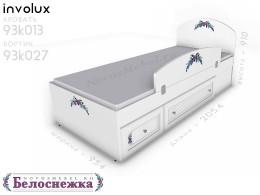 Ограждение (бортик) для кровати - 93к027