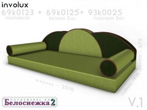 Комплект подушек для кровати