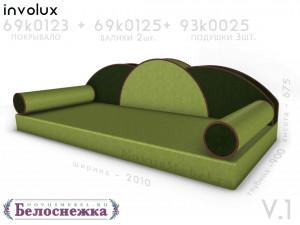 Комплект подушек для кровати-2