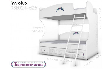 2х-ярусная кровать, с лестницей - 93к024