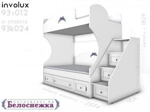 Лестница с 3-мя ящиками, для 2-х ярусной кровати - 93т012
