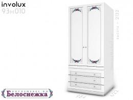 2-х дверный шкаф со штангой и с 3-мя ящиками - 93н010