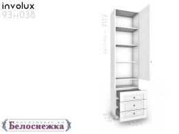 1-дверный шкаф с полками и 3-мя ящиками - 93н038, ПРАВЫЙ