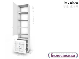 1-дверный шкаф с полками и 3-мя ящиками - 93н039, ЛЕВЫЙ