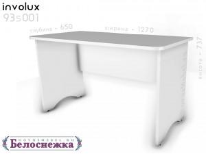 Письменный стол 1270мм. - 93s001