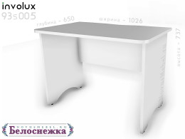 Письменный стол 1026мм. - 93s005