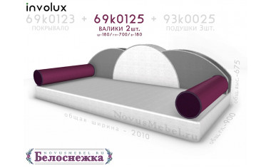 Подушки-валики 2шт., для кровати - 69к0125
