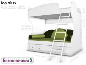 Двухярусная кровать, с металической лестницей СПРАВА - 93к022-d25