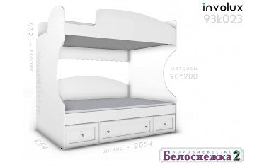 2х-ярусная кровать, без лестницы - 93к023