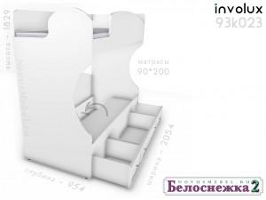Двухярусная кровать, без лестницы - 93к023, вход СЛЕВА