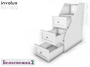 Лестница с 3-мя ящиками, для 2-х ярусной кровати - 93т002