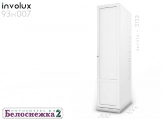 1-дверный шкаф со штангой - 93н007, ПРАВЫЙ