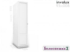 1-дверный шкаф со штангой - 93н008, ЛЕВЫЙ
