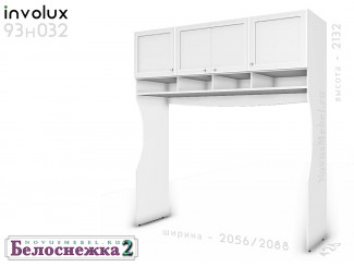 шкаф-антресоль с 4-мя дверками - 93н032