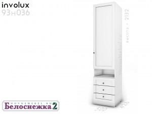1-дверный шкаф с полками и 3-мя ящиками - 93н036, ПРАВЫЙ
