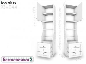 1-дв. шкаф с 2-мя открытыми полками и 3-мя ящиками - 93н044