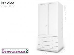 2-х дверный шкаф со штангой и с 3-мя ящиками - 93н009