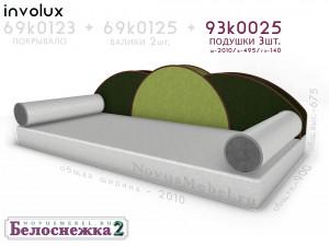 Подушки для задней спинки кровати - 93к0025-2